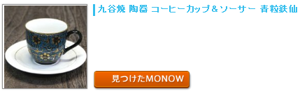 monow3_131202.png