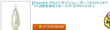 monow3_131206.png
