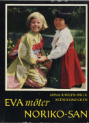 Eva visits Noriko-san
