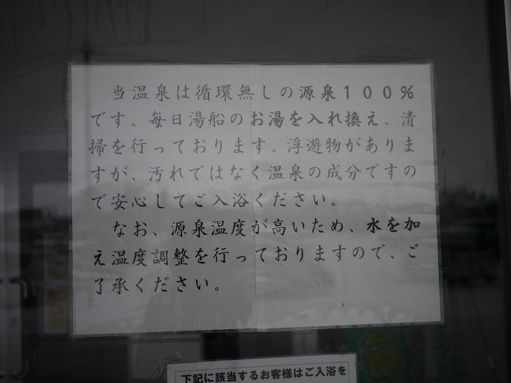 P1090469.jpg
