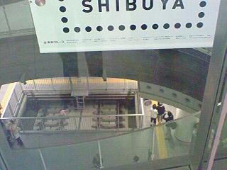 副都心線渋谷駅の吹き抜け1