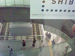 副都心線渋谷駅の吹き抜け2