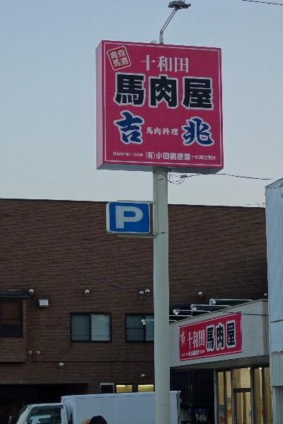 20141030_02.jpg