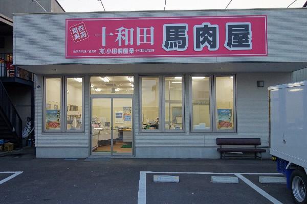 20141030_03.jpg