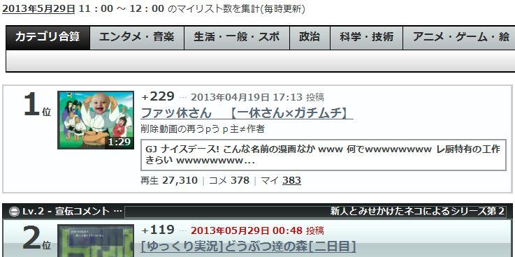 2013-5291248.jpg