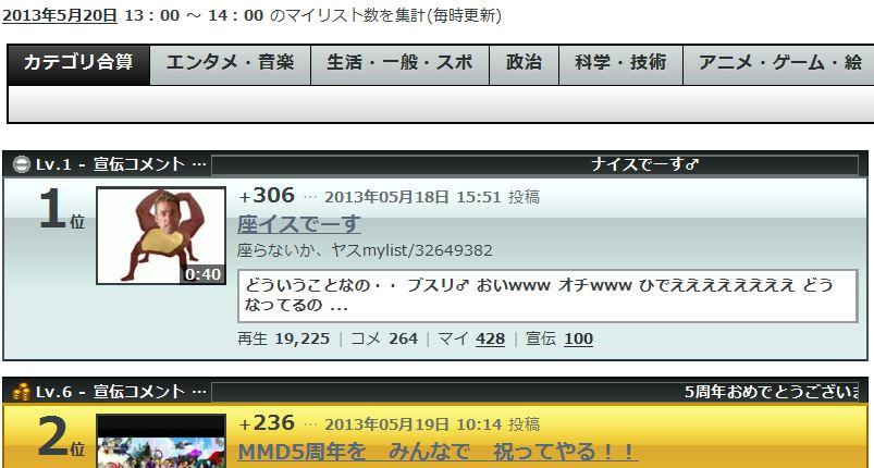 201305201530.jpg