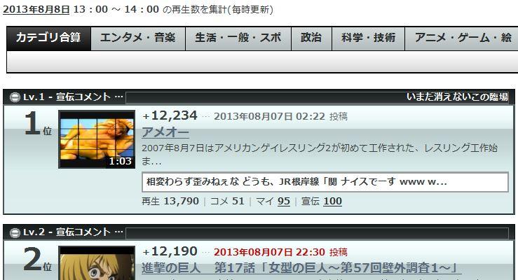 201308081415.jpg