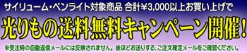 hikarimono.jpg