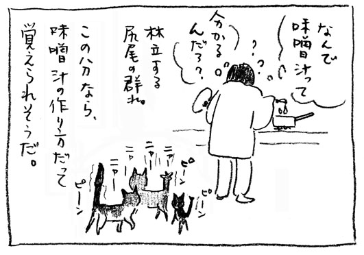 4_作り方