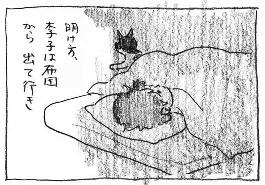 1_明け方