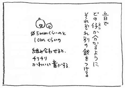 4_かわいい音
