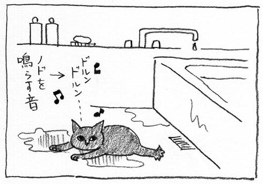 3_風呂場で