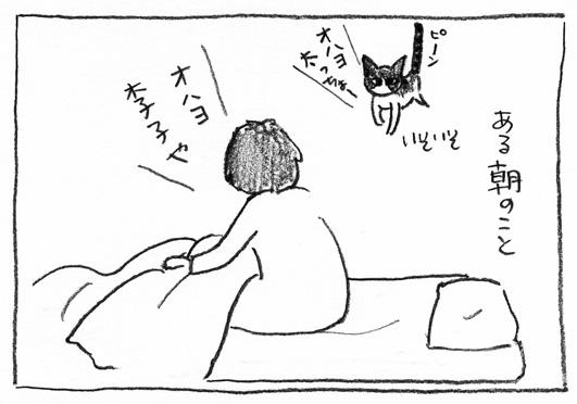 1_いそいそ