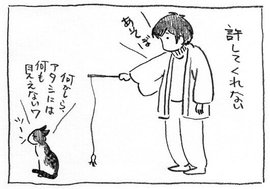 2_あそぼ