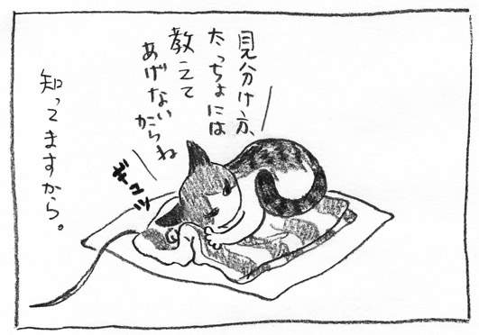 3_ぎゅっ