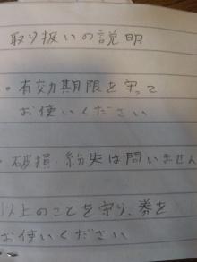 ポメチワMIX まっ黒 ぽーちゃんと一緒-IMAG0342.jpg
