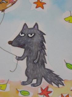 オオカミと風せんタヌキ2