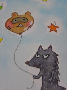 オオカミと風せんタヌキ3