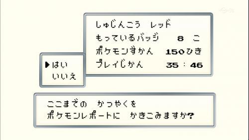 1380713930477.jpg