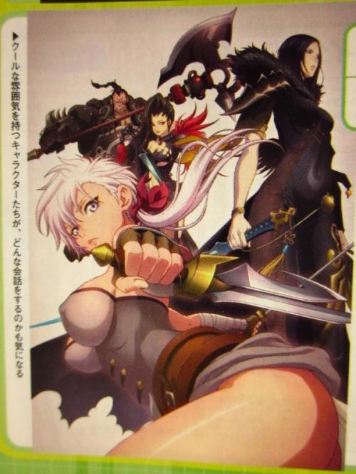 anime20ch548767.jpg
