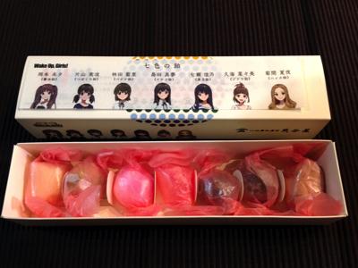 kumagaiya_nanairo_03.jpg