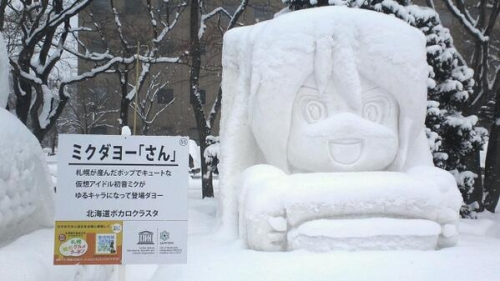 snow-miku-2014-20.jpg