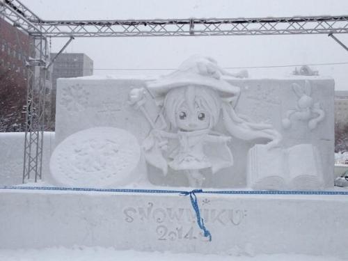 snow-miku-2014-2.jpg