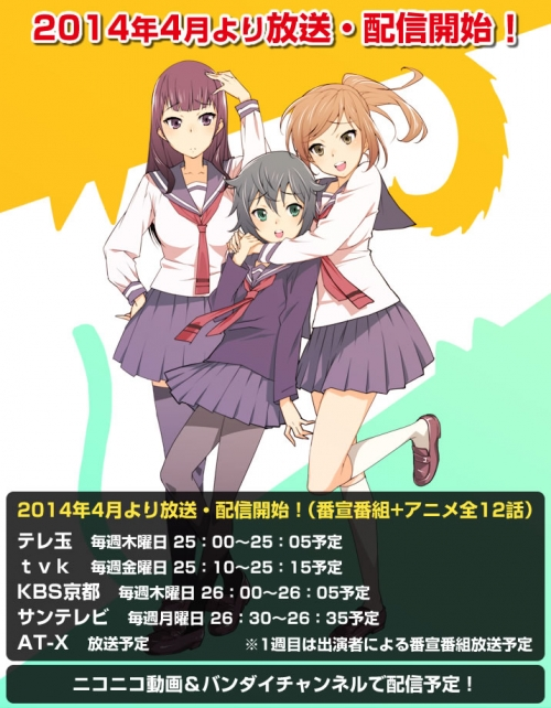 top_20140218001229973.jpg