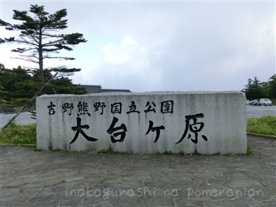 130616_01.jpg