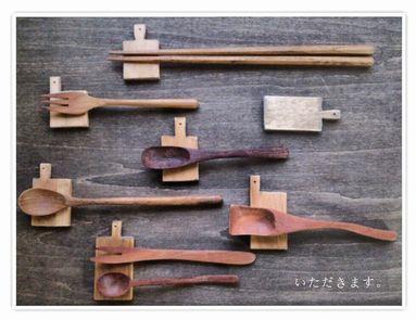 木工小物2