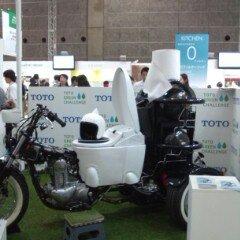 TOTOの便器バイク