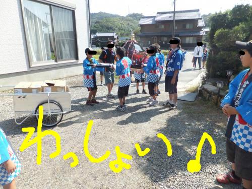 snap_poohsandaisukiyo_201310295552.jpg