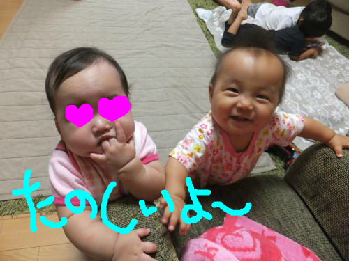 snap_poohsandaisukiyo_20139110834.jpg