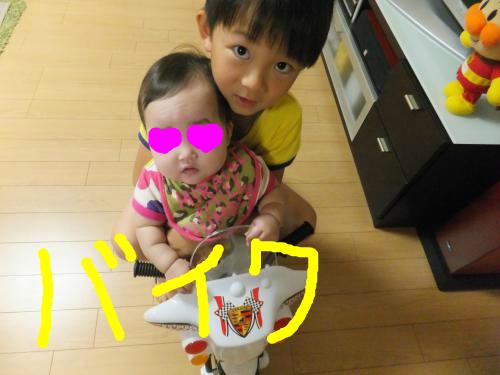 snap_poohsandaisukiyo_20139118423.jpg