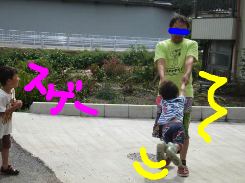 snap_poohsandaisukiyo_20139118558.jpg