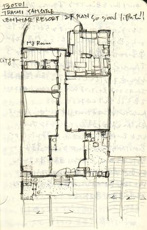 130512-タシヤンツェホテル