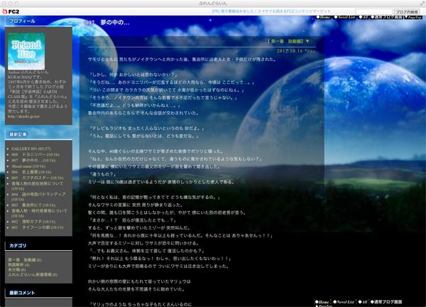 flblog002.jpg