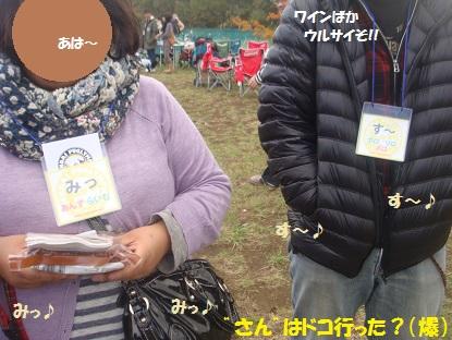 DSC05065_20131201044936dce.jpg