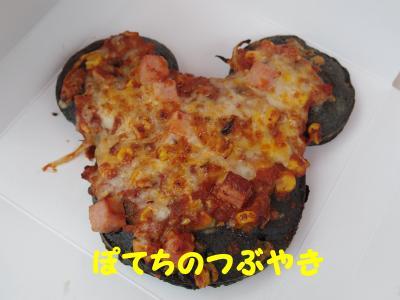 20131024 ピザ1