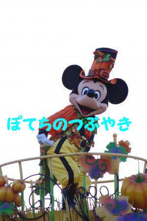 20131031 ミッキー