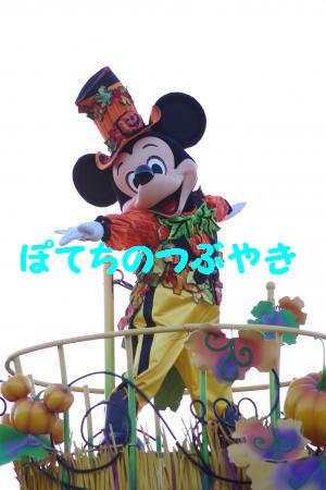 20131031 ミッキー1
