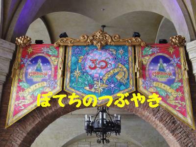 20131103 ミラコ下1