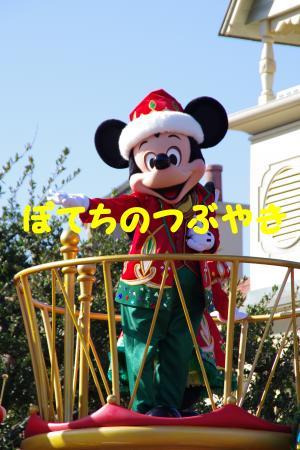 20141207 ミッキー