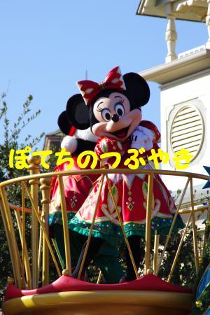 20141207 ミニー