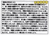 IMG_0001_NEW_20130630154025.jpg