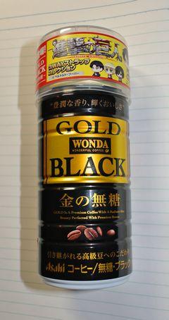 当選 缶コーヒー!
