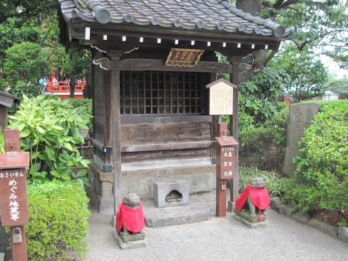 恵日須大黒天前の狛犬さん