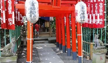 大宮稲荷神社2