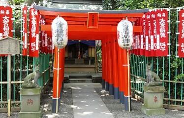 大宮稲荷神社