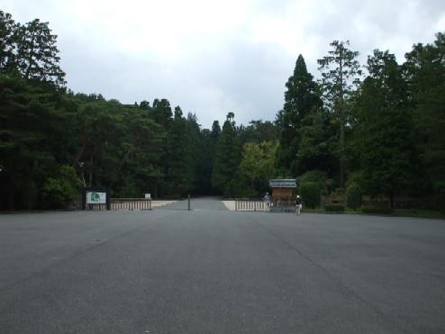 多摩御陵入口